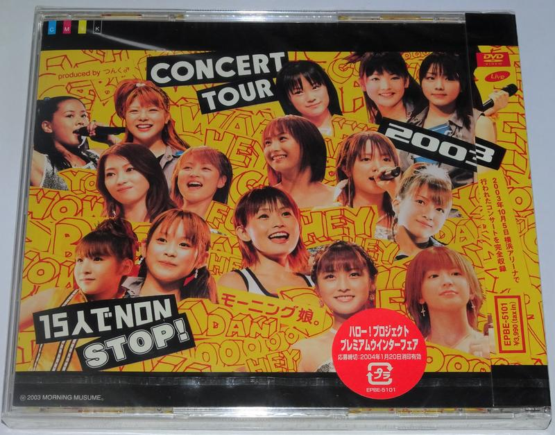 Morning Musume 早安少女組 CONCERT TOUR 2003 15人 NON STOP! DVD