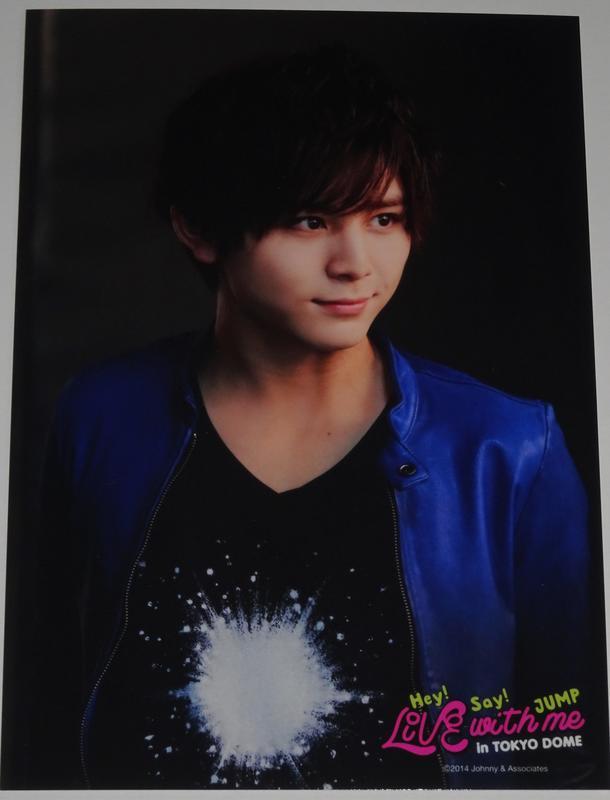 山田涼介 Hey! Say! JUMP 官方 會場限定照 #E1822