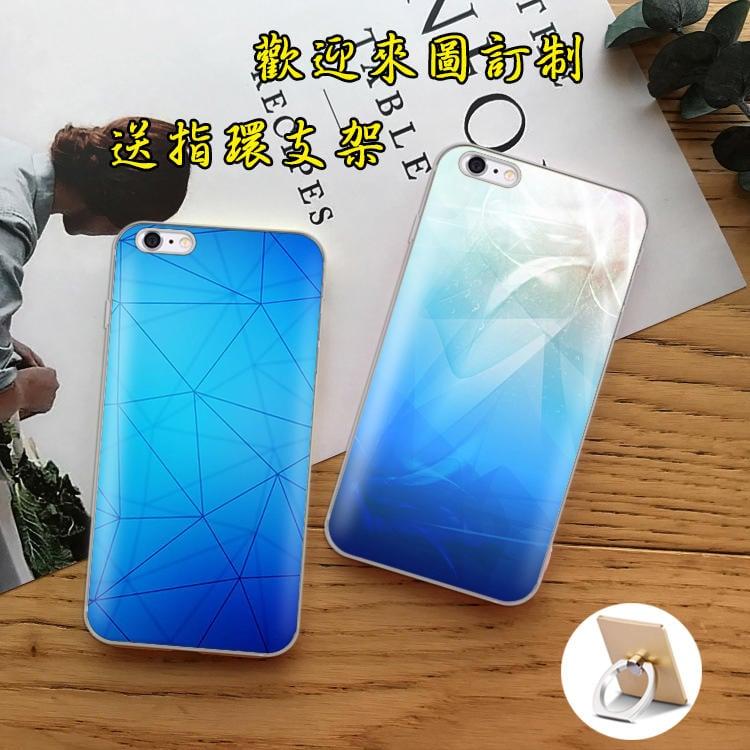 漸層  ASUS 手機殼 ZENFONE5Q ZE620KL ZC600KL ZS620KL