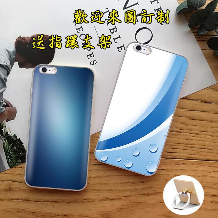 漸層  ASUS 手機殼 ASUS ZENFONE3 ZE520KL ZC520TL ZC553KL ZE552KL