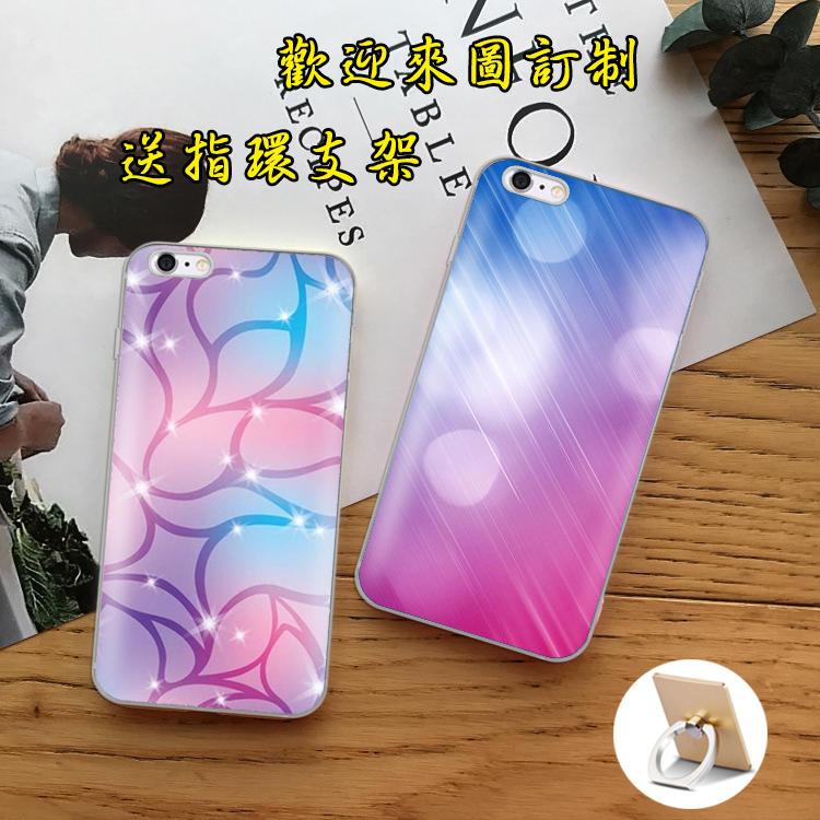 漸層  Asus 手機殼 Zenfone Max Pro ZB570TL ZB601KL ZB555KL