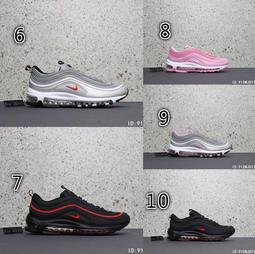 Nike W Air Max 97 耐吉 銀子彈 全掌氣墊休閑運動跑鞋 慢跑鞋 女鞋男鞋