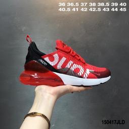 聯名款Nike Air MAX270 x Supreme 氣墊跑鞋百搭款板鞋運動跑步鞋休閑跑步鞋運動運動鞋 運動鞋慢跑鞋