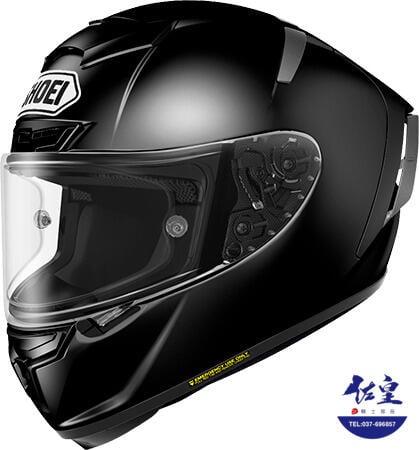《佐皇騎士部品》SHOEI X-14 Black 全罩安全帽