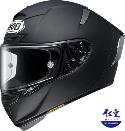 《佐皇騎士部品》SHOEI X-14 Matte Black 全罩安全帽