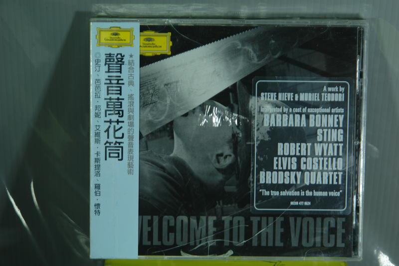 結合古典 搖滾與劇場的聲音表現藝術 聲音萬花筒 史汀 芭芭拉 邦妮 艾維斯 卡斯提洛 羅伯 懷特 CD