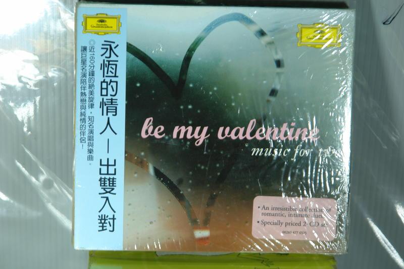 匯集了德意志唱片公司的金庫中的聲樂和樂器二重唱 永恆的情人 出雙入對 2CD