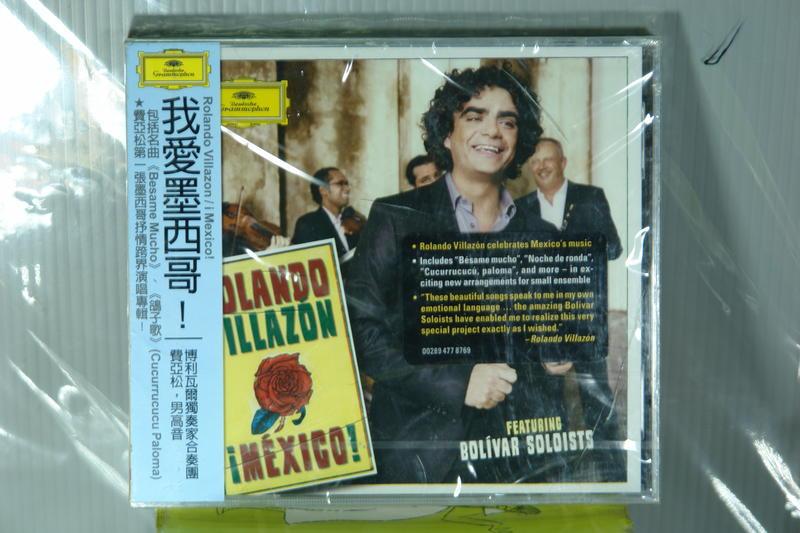 亞松第一張墨西哥抒情跨界演唱專輯 我愛墨西哥 博利瓦爾獨奏家合奏團 費亞松男高音 CD