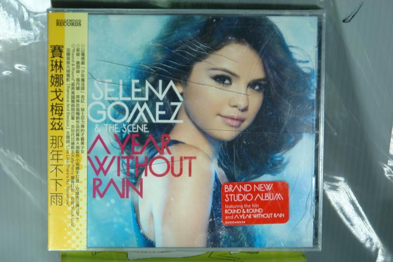 迪士尼才藝美少女 墨西哥/義大利血統的Selena賽琳娜戈梅茲 那年不下雨 CD