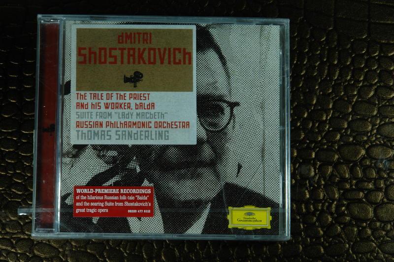 蕭士塔高維契:神父和他的長工巴爾達的故事 / 桑德林(指揮)俄羅斯愛樂CD