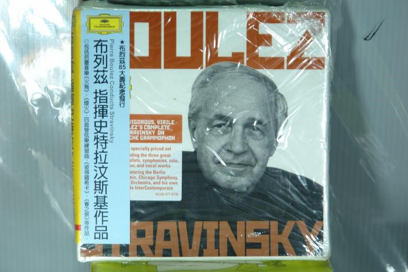 布列茲 指揮史特拉汶斯基作品 包括芭蕾音樂(火鳥) 煙火 四首管弦樂練習曲 彼得羅希卡 春之祭 6CD