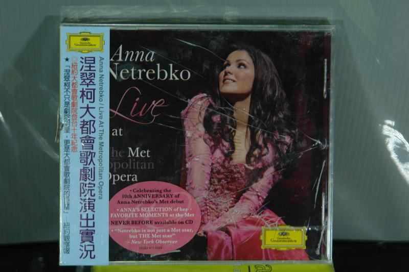 得天獨厚的女高音,聲音圓潤富有光澤 涅翠柯大都會歌劇院演出實況 CD