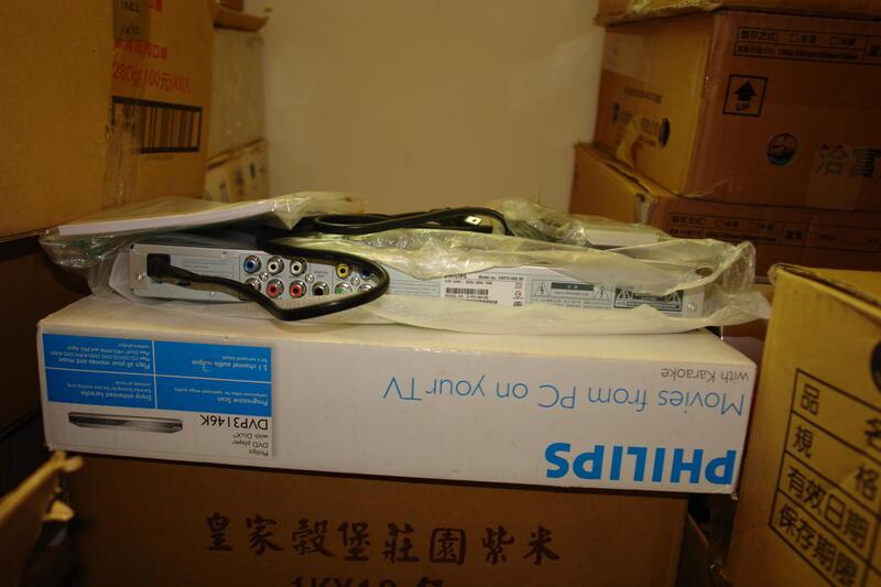 二手 九成新 飛利浦 PHILIPS DVP-3146K DVD 播放器 附遙控器 訊號線 說明書
