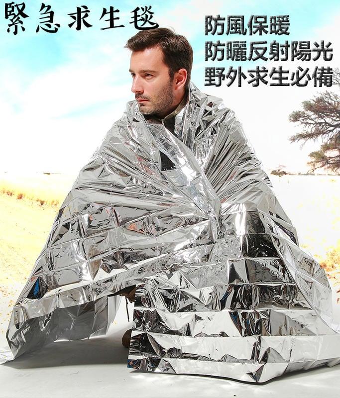 【A-Yue戶外趣】加大緊急救生毯 鋁箔毯 防寒防風加大 保暖防寒毯 防曬反射陽光 野外求生 登山攀岩野營 遇難求援標誌