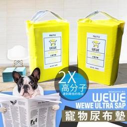 WEWE 加厚型吸水寵物尿布墊 狗尿布 尿布墊 尿片 寵物尿布墊 狗尿片 S號 M號