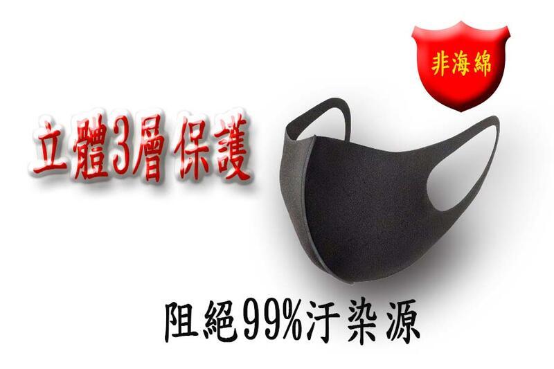 台灣製MIT/口罩/3層防護/10入/環保