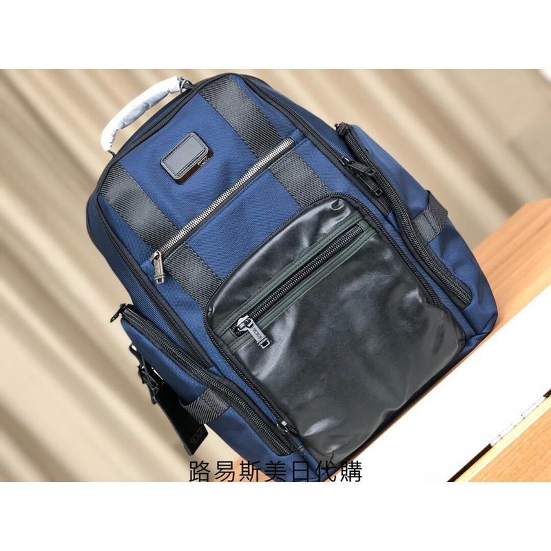 路易斯美日 歐美代購 TUMI 途米 0232389 導彈尼龍 藍色 男士商務 後背包 真皮 可當筆電包
