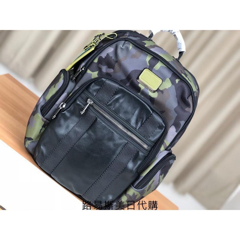 路易斯美日 歐美代購 TUMI 途米 232681 導彈尼龍 全黑色 男士商務 後背包 真皮 迷彩背包