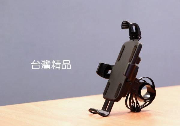 JUIN TECH 手機座 CR-1101UC