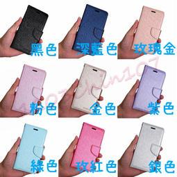 SONY 磁扣 皮套 側翻皮套 XA XAU XA1 XA1U XA2 Ultra XA2U 手機殼 保護套