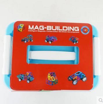 科博56件兒童爆款磁力片積木 益智玩具百變提拉智力時尚拼裝構建積木4029