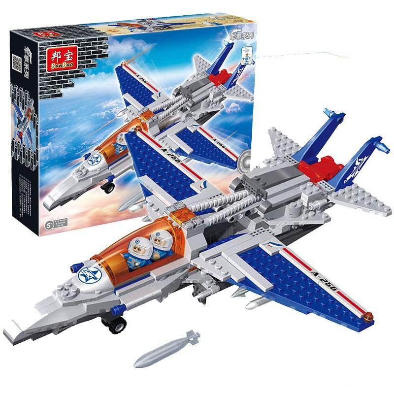 邦寶小顆粒積木拼插時尚拼裝玩具8256玩具系列飛機戰斗機隱形戰機