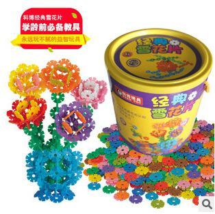 科博雪花片 800片 早教益智兒童爆款玩具 塑料積木 拼插時尚拼裝積木