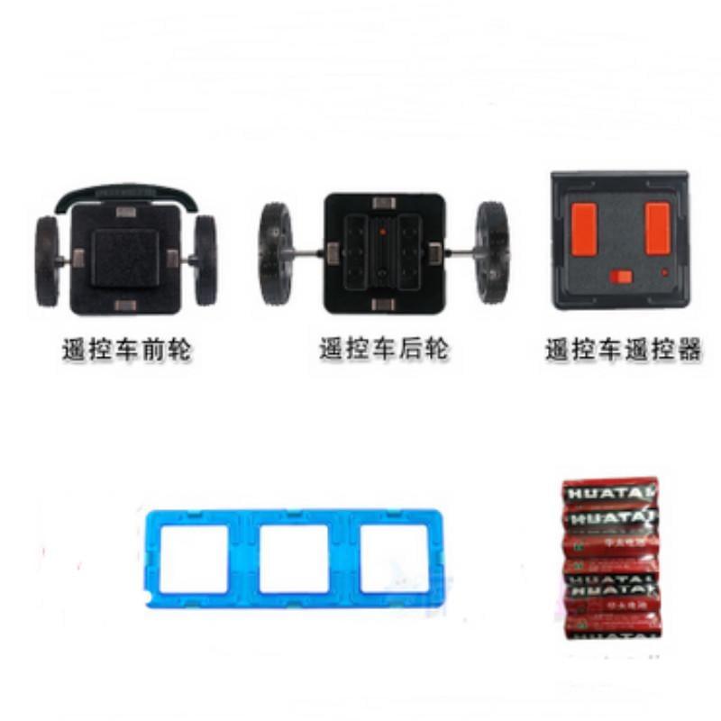 科博磁力片摩天輪車輪配件 通用磁力片健/建構片 車組組件