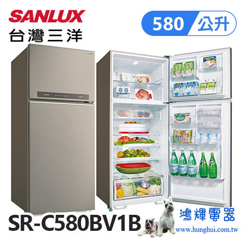 鴻輝電器 | SANLUX台灣三洋 580公升 變頻雙門冰箱 SR-C580BV1B