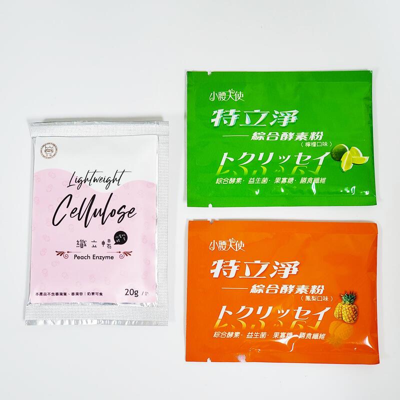 特立淨/纖立暢 綜合酵素粉(單包裝)