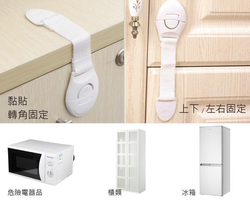 台灣現貨+兩款✨抽屜安全鎖、兒童安全鎖、寶寶安全扣