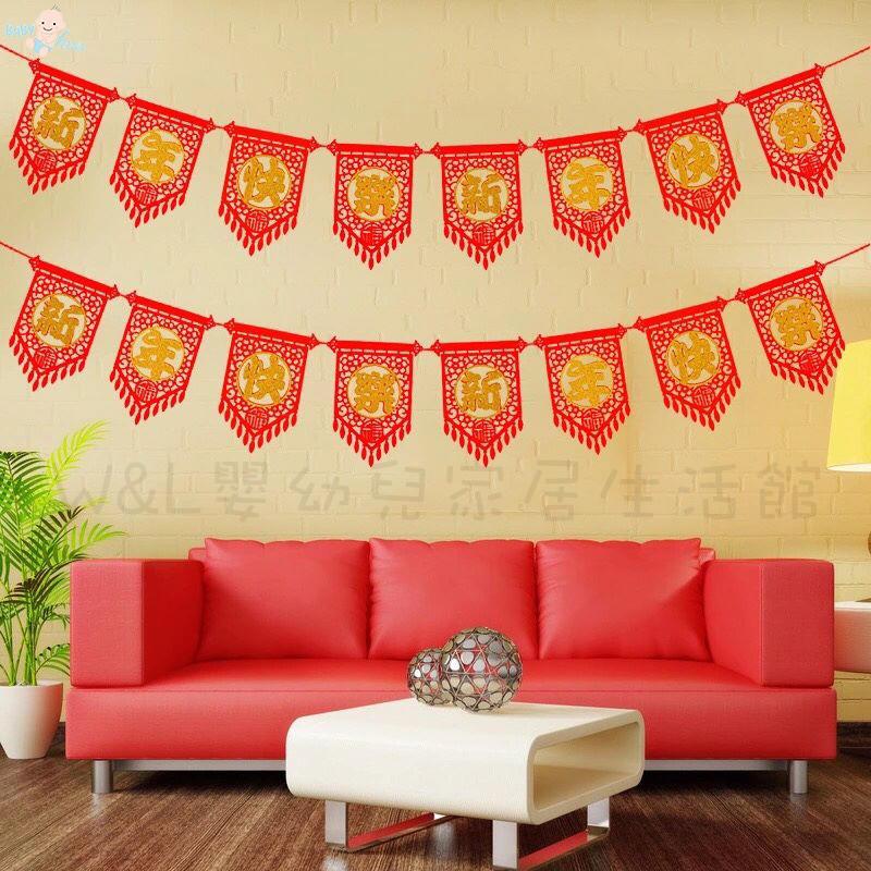 台灣現貨📣新春新年快樂拉旗、房間佈置裝飾、新年快樂貼金吊旗