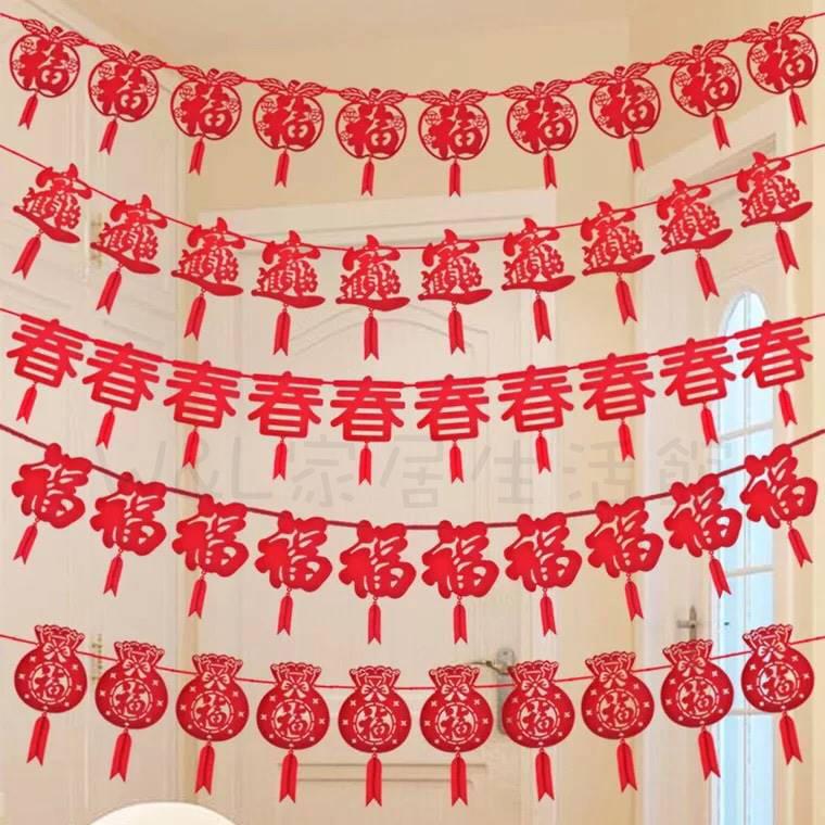 台灣現貨📣五款春節新年拉旗裝飾、春節福字拉旗