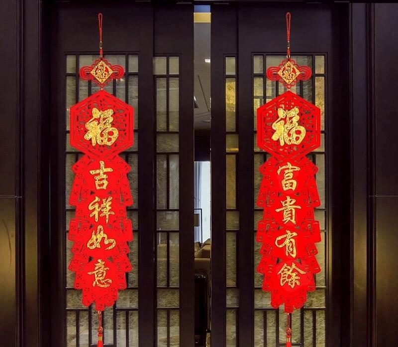 台灣現貨📣新款春節貼金福字對聯、高檔無紡布植絨春節新居喬遷掛飾