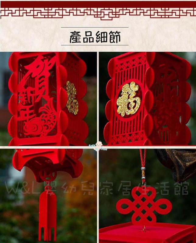 台灣現貨📣春節燈籠立體掛飾、大紅宮燈過年春節飾品、新年元旦福字燈籠掛飾