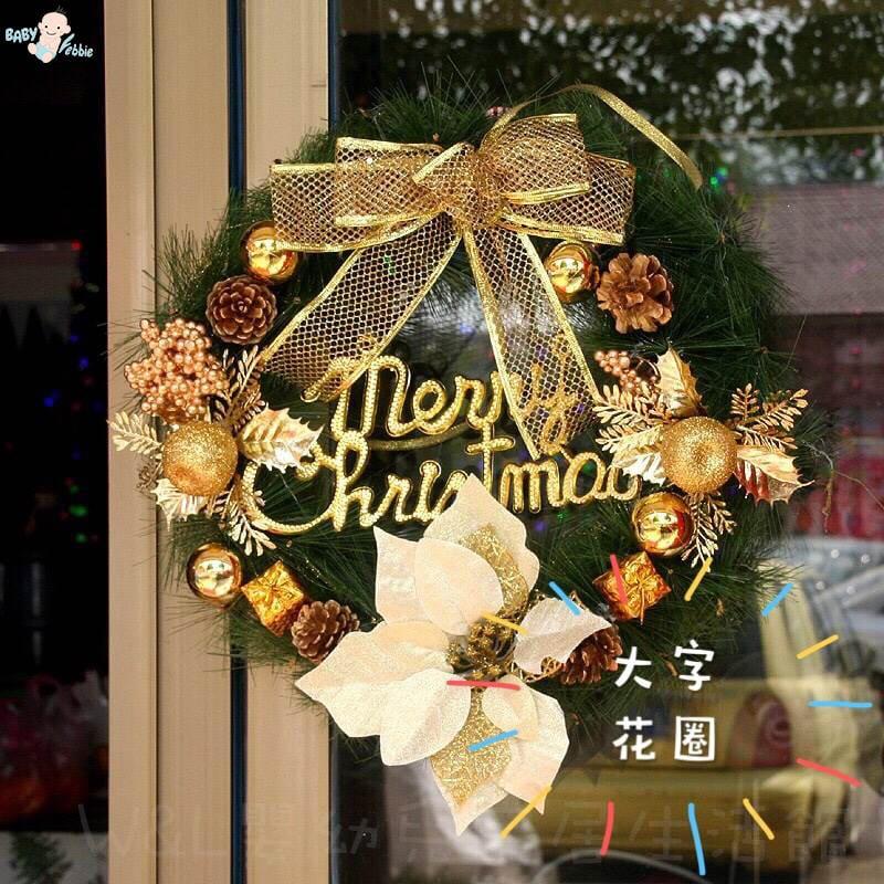 台灣現貨📣 夢幻40公分聖誕花圈~耶誕節裝飾品~
