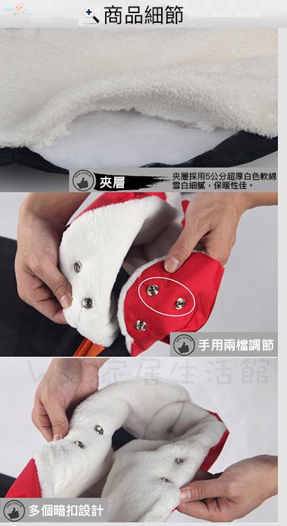 現貨✨推車保暖手套