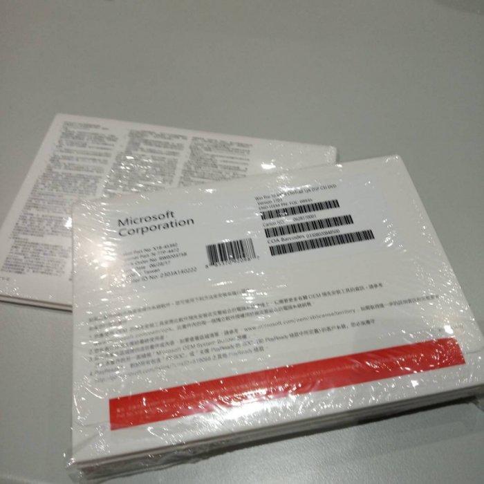 Windows 10 pro 專業版 台灣繁體中文 64Bit 盒裝隨機版 全新未拆封 含原版光碟+序號 免運