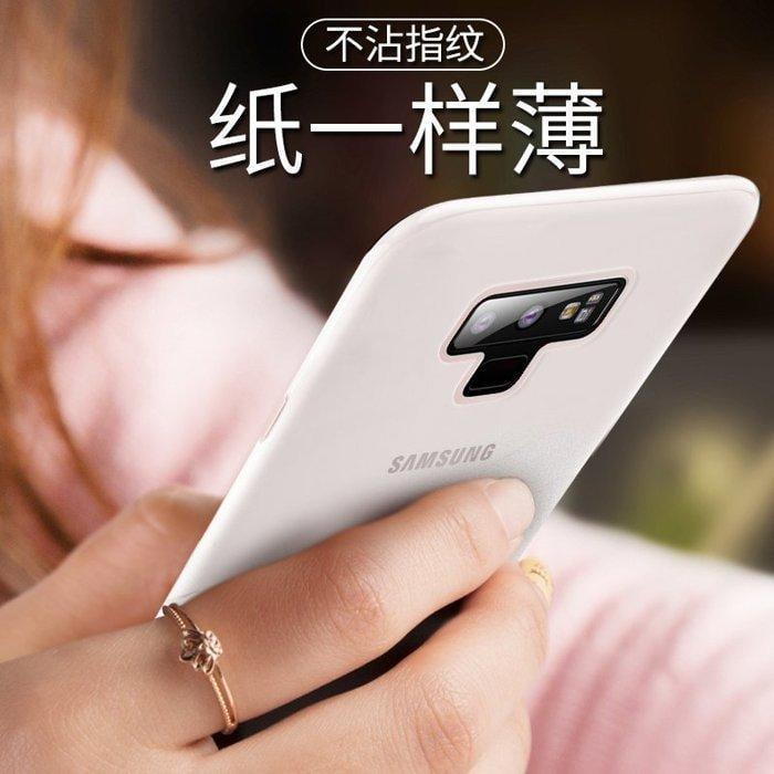 三星 note9 手機殼 超薄個性創意 Note 9全包防摔手機套 Galaxy Note9 手機保護套 高檔硬殼耐磨