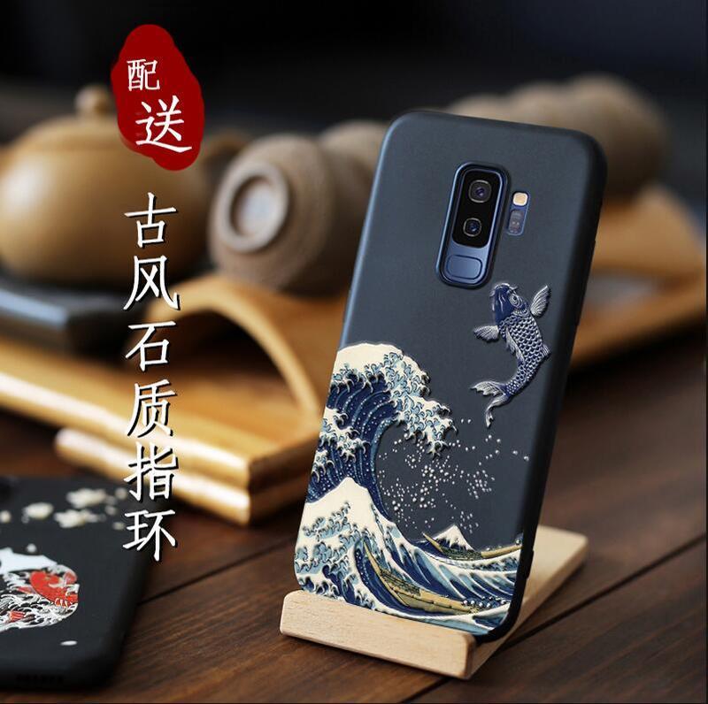 中國風送古風指環 三星S9 +保護套 手機殼 Galaxy S8 plus 手機套 男女款全包防摔浮雕手機套 矽膠保護套
