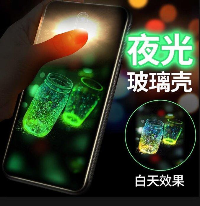 新款夜光玻璃殼 oppo r17 殼 手機殼 鏡面玻璃套 oppo r17 保護套 手機保護殼 個性創意 全包防摔保護殼