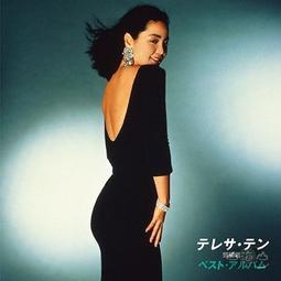 【黑膠唱片LP】THE BEST [初回生產限定盤] / 鄧麗君---UPJY9078