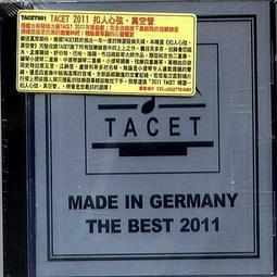TACET 2011扣人心弦真空管 / 完全收錄旗下最經典的弦樂錄音 ---TACET981