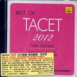 2012 TACET精選-愛的禮讚?真空管 / 合輯 / 愛在最高時,綻放最美的樂章 --- TACET978