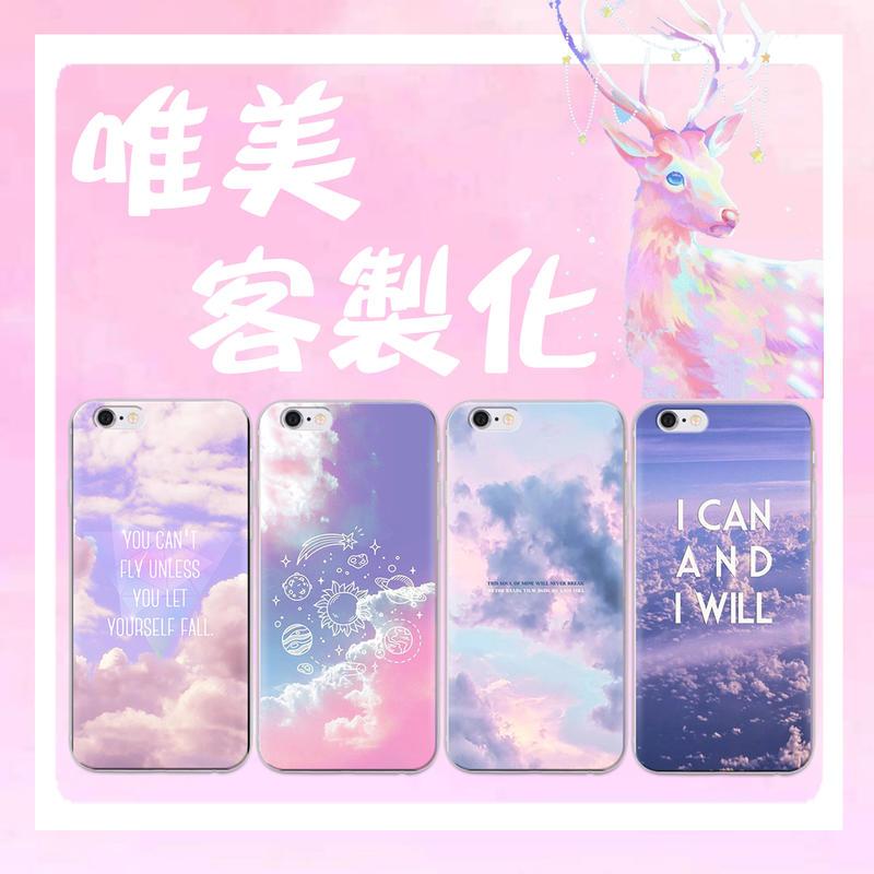 唯美 日系 小清新 手機殼 【各種手機型號皆有提供】蘋果HTC三星SONY華碩OPPO小米