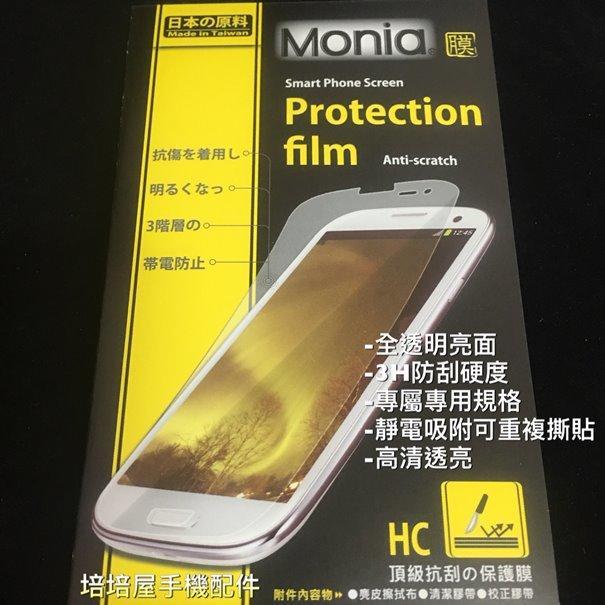 《極光膜》日本原料螢幕貼Nextbit Robin 亮面保護貼螢幕保護貼螢幕保護膜靜電貼含後鏡頭貼 高清透亮