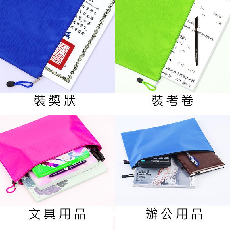 現貨~A4防水文件袋 拉鍊帆布袋 A4 大容量资料袋 辦公用具 考卷文具 文件分類 防水袋