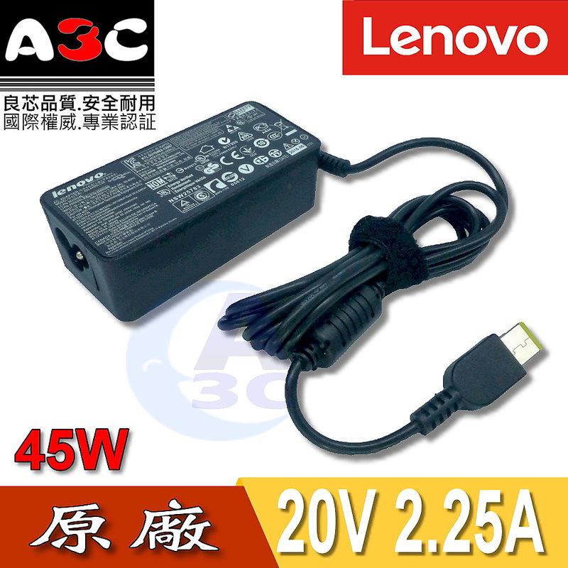 LENOVO變壓器-聯想45W, B41-30, B41-35, B51-80, E431, E531, G400