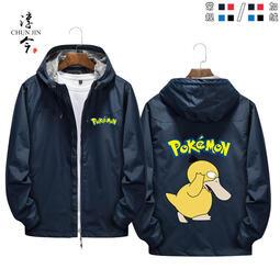 【思思小鋪】精靈寶可夢大偵探皮卡丘寵物小精靈可達鴨風衣衛衣外套夾克衣服