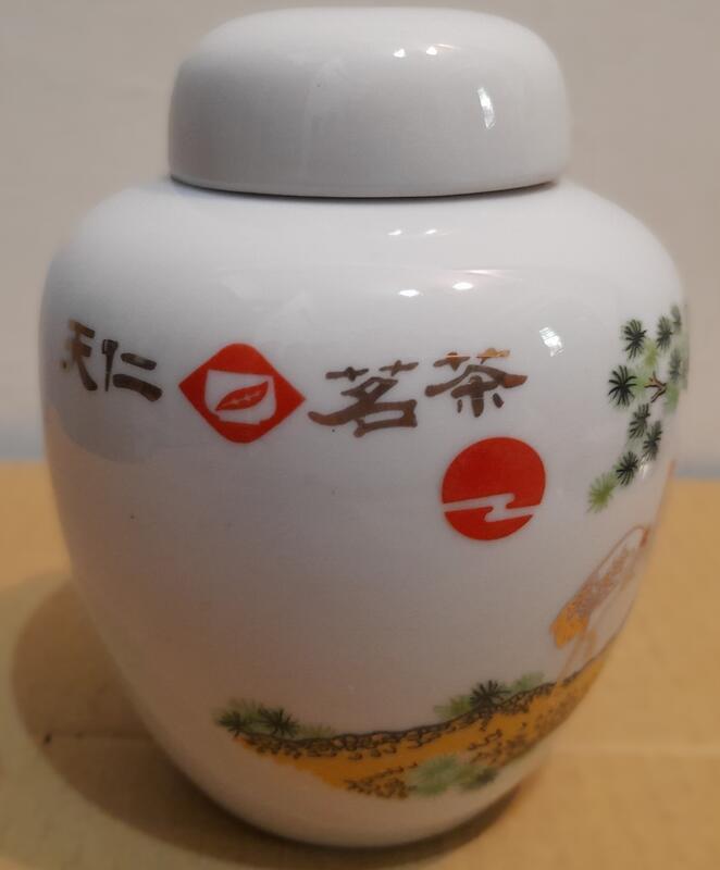 早期茶葉罐-天仁茗茶茶葉罐